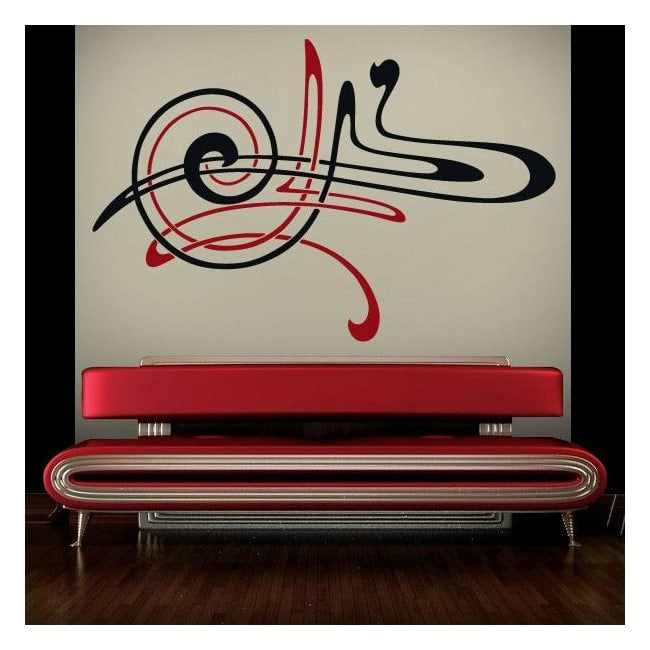 Decorative vinyl wall art Retro